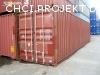 Poptávka: Projekt RD z přepravního kontejneru
