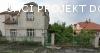 Poptávka: projektová dokumentace pro stavební povolení rekonstrukce domu
